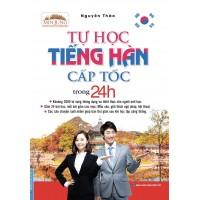 Tự Học Tiếng Hàn Cấp Tốc Trong 24H (Kèm File Nghe)