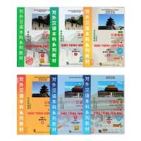 Combo Giáo Trình Hán Ngữ - Trọn Bộ 6 Tập