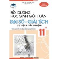 Bồi Dưỡng Học Sinh Giỏi Toán Đại Số - Giải Tích Lớp 11 Tập 1