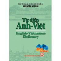 Từ Điển Anh Việt - English Vietnamese Dictionary