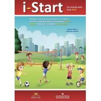 I - Start