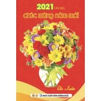 Lịch Bloc Đại Đặc Biệt 2021 (16x24 cm) - Sắc Xuân