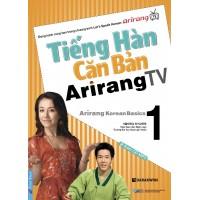 Tiếng Hàn Căn Bản Arirang TV Tập 1 Kèm CD