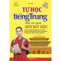 Tự Học Tiếng Trung Dành Cho Người Mới Bắt Đầu