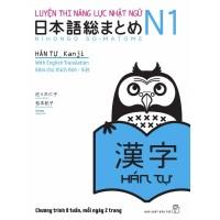 Luyện Thi Năng Lực Nhật Ngữ N1 – Hán Tự