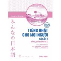 Tiếng Nhật Cho Mọi Người - Sơ Cấp 2 – Hán Tự