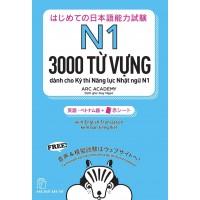 N1 - 3000 Từ Vựng Cần Thiết Cho Kỳ Thi Năng Lực Nhật Ngữ