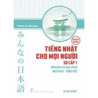 Tiếng Nhật Cho Mọi Người - Sơ Cấp 1 - Bản Dịch Và Giải Thích Ngữ Pháp - Tiếng Việt
