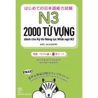 N3 - 2000 Từ Vựng Cần Thiết Cho Kỳ Thi Năng Lực Nhật Ngữ