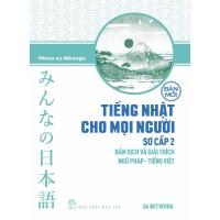 Tiếng Nhật Cho Mọi Người - Sơ Cấp 2 - Bản Dịch Và Giải Thích Ngữ Pháp - Tiếng Việt