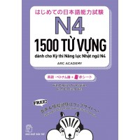 N4 - 1500 Từ Vựng Cần Thiết Cho Kỳ Thi Năng Lực Nhật Ngữ