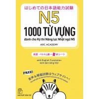 N5 - 1000 Từ Vựng Cần Thiết Cho Kỳ Thi Năng Lực Nhật Ngữ