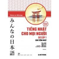 Tiếng Nhật Cho Mọi Người Sơ Cấp 1 - Bản Tiếng Nhật