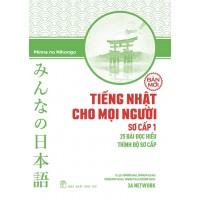 Tiếng Nhật Cho Mọi Người Sơ Cấp Bản Mới - 25 Bài Đọc Hiểu Trình Độ Sơ Cấp