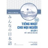 Tiếng Nhật Cho Mọi Người Sơ Cấp 2 Bản Mới - Viết, Nhớ Các Mẫu Câu