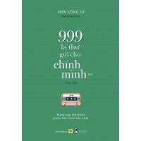 999 Lá Thư Gửi Cho Chính Mình - Mong Bạn Trở Thành Phiên Bản Hoàn Hảo Nhất Tập 2 (Song Ngữ)