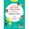 Học Ngữ Pháp Tiếng Trung Bằng Hình - Trình Độ Nâng Cao