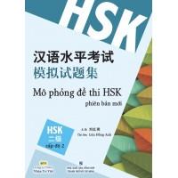 Mô Phỏng Đề Thi HSK - Phiên Bản Mới - Cấp Độ 2
