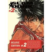 Slam Dunk - Deluxe Edition Tập 2