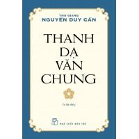 Thanh Dạ Văn Chung