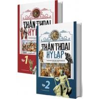 Thần Thoại Hy Lạp (Trọn Bộ 2 Tập)