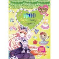 Công Chúa Vương Quốc Hoa - 1000 Hình Dán Trang Phục Công Chúa - Hoa Lan