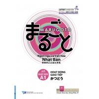 Ngôn Ngữ Và Văn Hóa Nhật Bản - Hoạt Động Giao Tiếp (Nhập Môn A1)