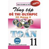 Tổng Tập Đề Thi Olympic 30 Tháng 4 Toán Học Lớp 11 (Từ 2014 - 2018)