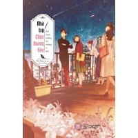 Nhà Trọ Chim Hoàng Yến (Tập 2) - Đôi Cánh Hướng Tới Những Vì Sao (Tặng Kèm Bookmark + Postcard)