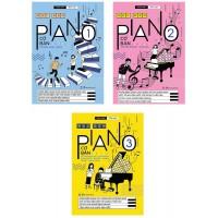 Học Đệm Piano Cơ Bản (Trọn Bộ 3 Tập)