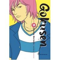 Gokusen (Tập 2)