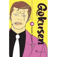 Gokusen (Tập 3)
