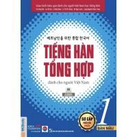 Tiếng Hàn Tổng Hợp Dành Cho Người Việt Nam Sơ Cấp 1 (Bản Màu)
