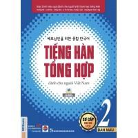 Tiếng Hàn Tổng Hợp Dành Cho Người Việt Nam Sơ Cấp 2 (Bản Màu)