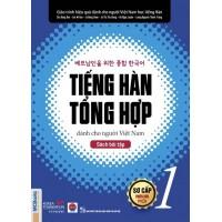 Tiếng Hàn Tổng Hợp Dành Cho Người Việt Nam (Bài Tập Sơ Cấp 1)