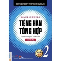 Tiếng Hàn Tổng Hợp Dành Cho Người Việt Nam (Bài Tập Sơ Cấp 2)