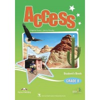 Access Grade 8 (Students Book)