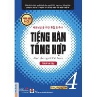 Tiếng Hàn Tổng Hợp Dành Cho Người Việt Nam (Bài Tập Trung Cấp 4)