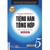 Tiếng Hàn Tổng Hợp Dành Cho Người Việt Nam (Bài Tập Cao Cấp 5)