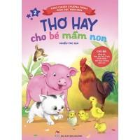 Thơ Hay Cho Bé Mầm Non (Tập 2)