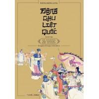 Đông Chu Liệt Quốc (Bộ 3 Tập)