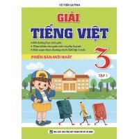 Giải Tiếng Việt Lớp 3 (Tập 1)