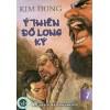 Ỷ Thiên Đồ Long Ký (Trọn Bộ 8 Tập)