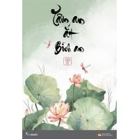 Tâm An Ắt Bình An - Tặng Kèm 1 Bookmark + 3 Postcard