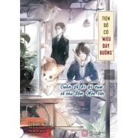 Tiệm Đồ Cổ Miêu Quy Đường - Cuốn Sổ Kì Bí Của Cô Chủ Tiệm Mèo Con (Bản Đặc Biệt)