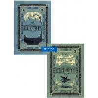 Truyện Cổ Grimm (Bộ 2 Tập)