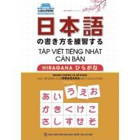 Tập Viết Tiếng Nhật Căn Bản (Hiragana)