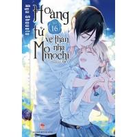 Hoàng Tử Vệ Thần Nhà Momochi (Tập 16)