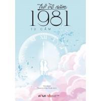 Trở Về Năm 1981