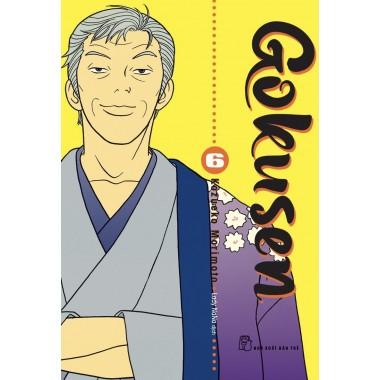 Gokusen (Tập 6)